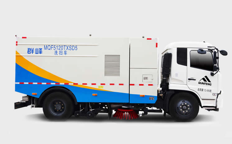 MQF5160TXSD5 Multifunctional Sweeper Truck