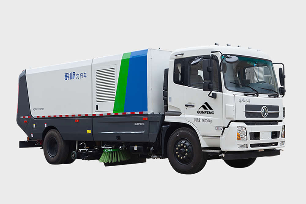 MQF5161TXSD5 Multifunctional Street Sweeping and Washing Truck