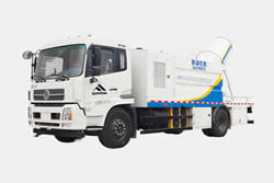 Multifunctional Dust Control Truck