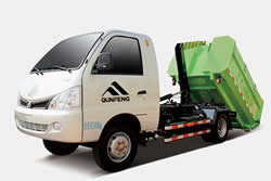 MQF5031ZXXH5 Garbage Truck