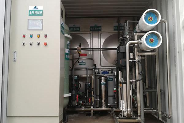 Containerized Water Purification System, Reverse Osmosis (RO)